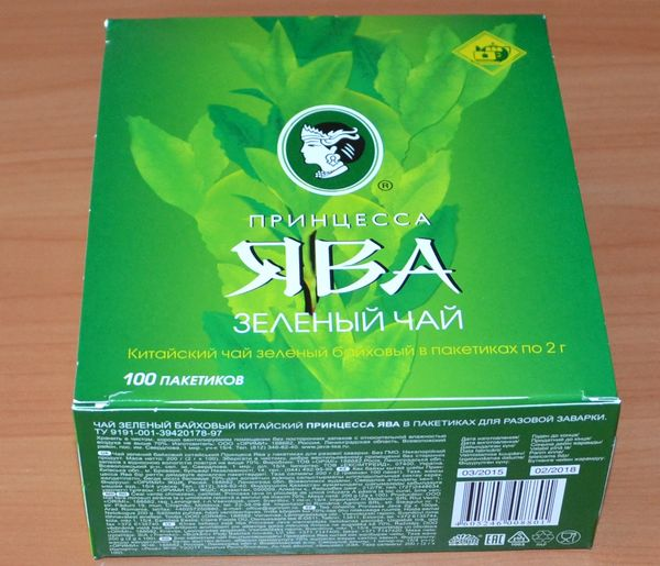 чай ява с жасмином