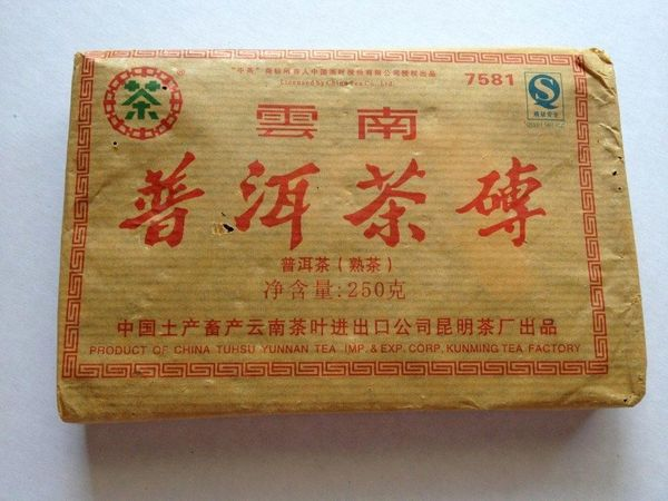 Популярные чайные места Китая: от чайного рынка до музея чая