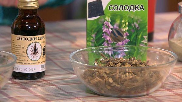 Отвар корня солодки – природное лекарство от кашля. Рецепты