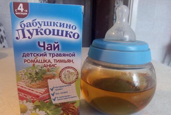 Чай с первого месяца жизни малыша – основные виды, свойства