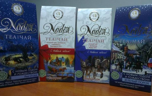 Обзор новогодних наборов чая: выбираем подарок на Новый год
